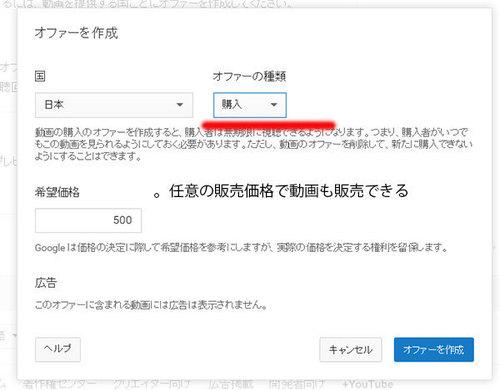 動画販売.jpg