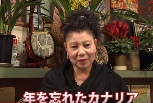 玉城貞子3.jpg