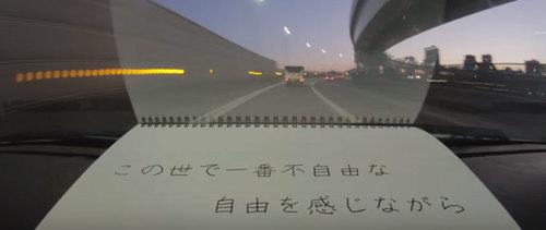 夢定-3.jpg