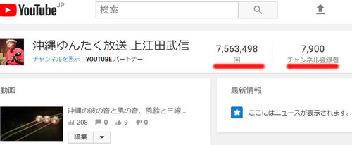 youtube7900設定-1.jpg